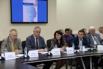 Thumbnail for - Презентация Доклада о человеческом развитии в РФ в 2014 году