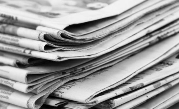 Thumbnail for - Выходя за рамки раскрытия информации: Выгодное использование отчетности в области УР для ускорения перемен