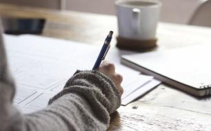 Thumbnail for - Руководства и документы, используемые при разработке нефинансовых отчетов