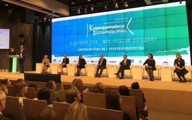 Thumbnail for - Эксперты: российским компаниям нужны единые стандарты развития корпоративного волонтерства