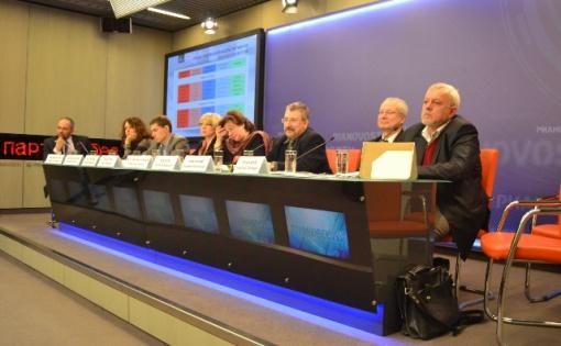 Thumbnail for - Круглый стол «Актуальные проблемы развития городов в условиях трансформации экономики: точки роста и возможности»