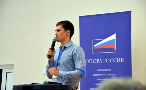 Thumbnail for - Круглый стол «Традиционные российские ценности в предпринимательстве: история и современность»