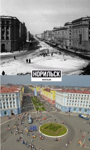 Norilsk-film