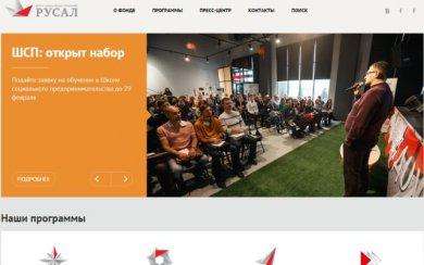 TSSP-RUSAL-sajt-390x244