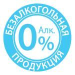 srp-vvodit-dobrovolnuy-markirovku-reklami-bezalkogolnogo-piva