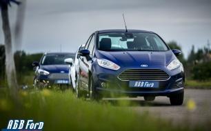 Thumbnail for - «Академия безопасного вождения Ford» проведет бесплатные тренинги в Парке Горького