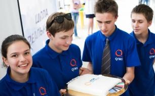 Thumbnail for - Компания QIWI запустила серию образовательных проектов на период летних каникул