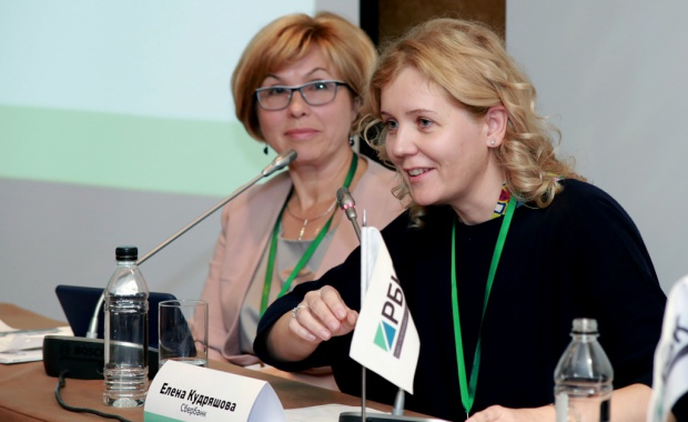 Thumbnail for - Представители бизнеса обсудили тренды и перспективы КСО в России