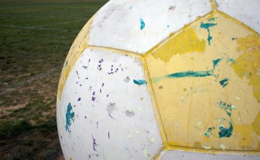 Thumbnail for - Благотворительный футбольный турнир в поддержку детей-сирот