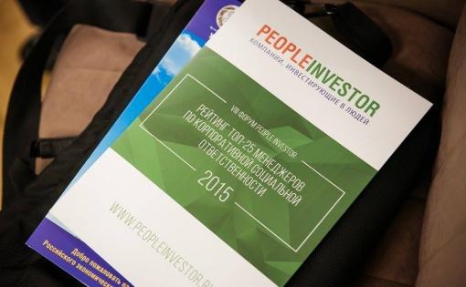 Thumbnail for - IX Международный форум «People Investor 2016»: «Новые риски и новые стандарты устойчивого развития»
