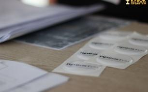 Thumbnail for - В Москве стартовал всероссийский конкурс университетских предпринимательских команд «Кубок Преактум»