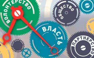 Thumbnail for - ОМК проводит третий конкурс социальных и благотворительных проектов