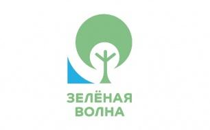 Thumbnail for - Компания РУСАЛ запускает экологический марафон «Зеленая волна»