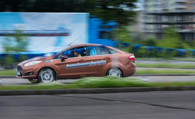 Thumbnail for - Объявлен старт четвертой «Академии безопасного вождения Ford»