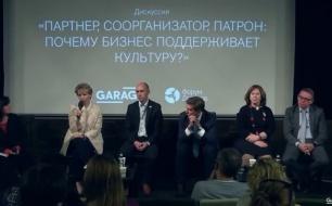 Thumbnail for - В Москве представители бизнеса обсудили вопросы взаимодействия меценатов с благополучателями, властью и НКО