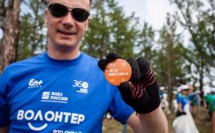 Thumbnail for - Российские компании представят проекты в рамках всероссийского волонтерского экомарафона En+ Group «360 минут»
