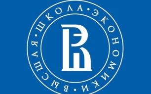 Thumbnail for - Конференция «Перспективы развития образовательных программ и «зеленых» проектов в области устойчивого развития в российских вузах»